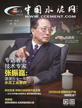 中国梦幻娱乐网网刊